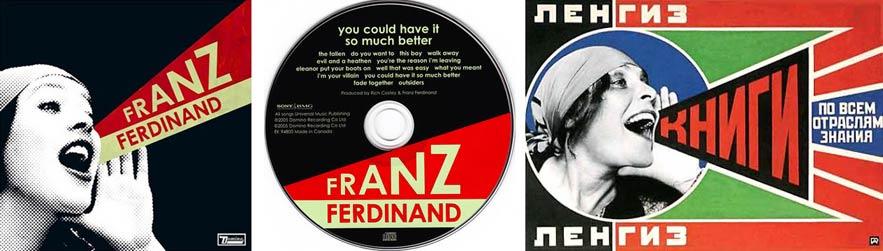 Franz Ferdinand's album cover 2005; Alexander Rodchenko, poster, 1924