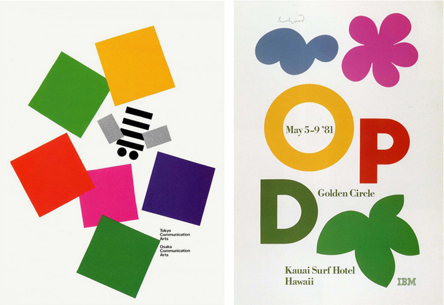 Paul Rand - poster