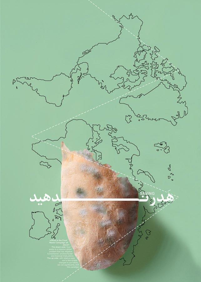BRONZE: Babak Bayrami, Iran